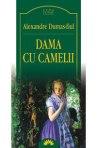 DamaCamelii